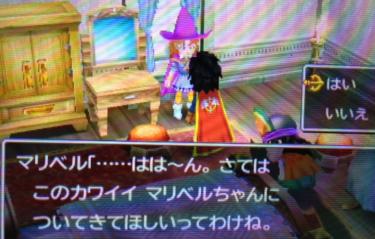 DQ7_10.png