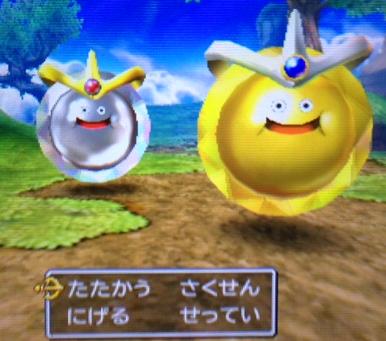 DQ7_11.png