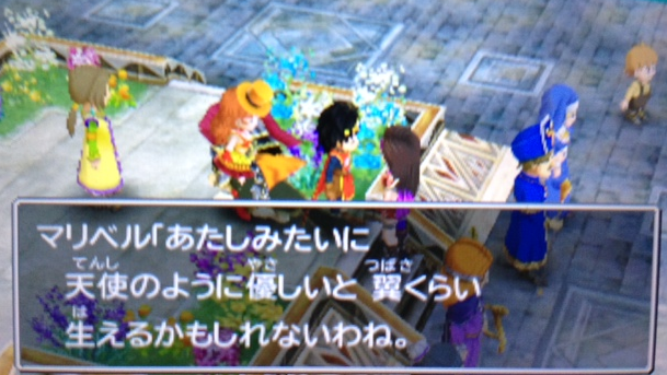DQ7_12.png