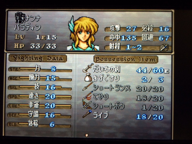 FE776_106.png