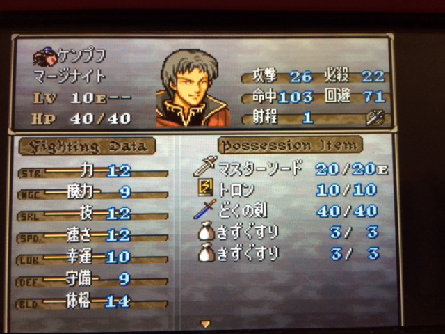 FE776_111.png