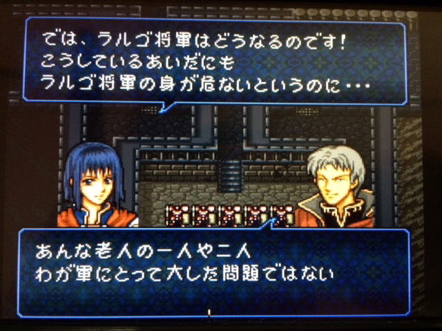 FE776_112.png