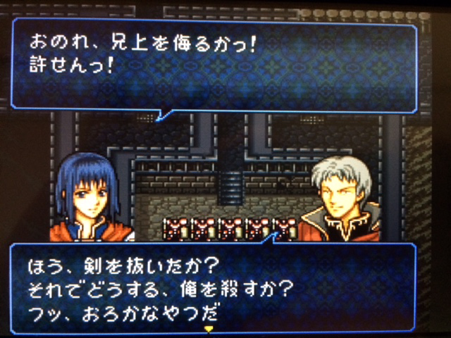 FE776_113.png