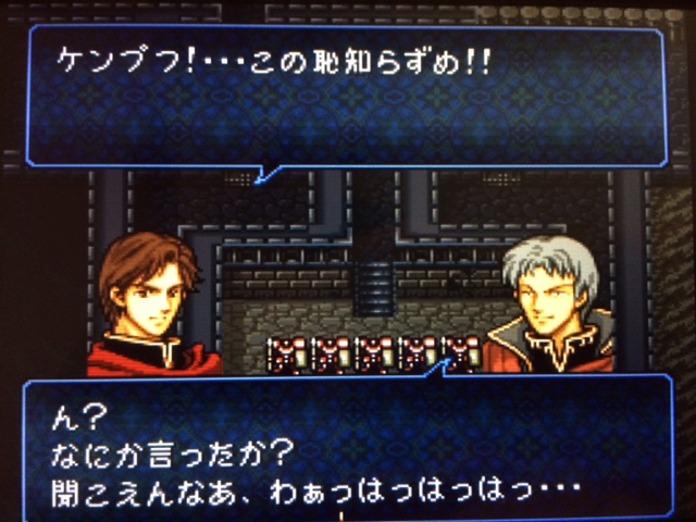 FE776_114.png