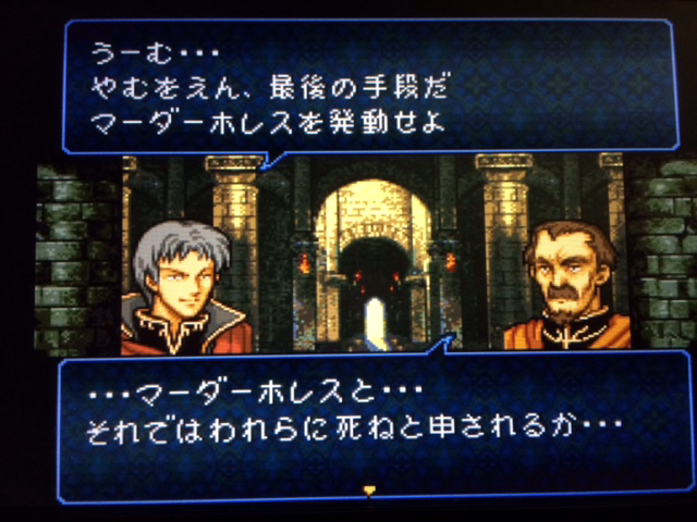 FE776_118.png