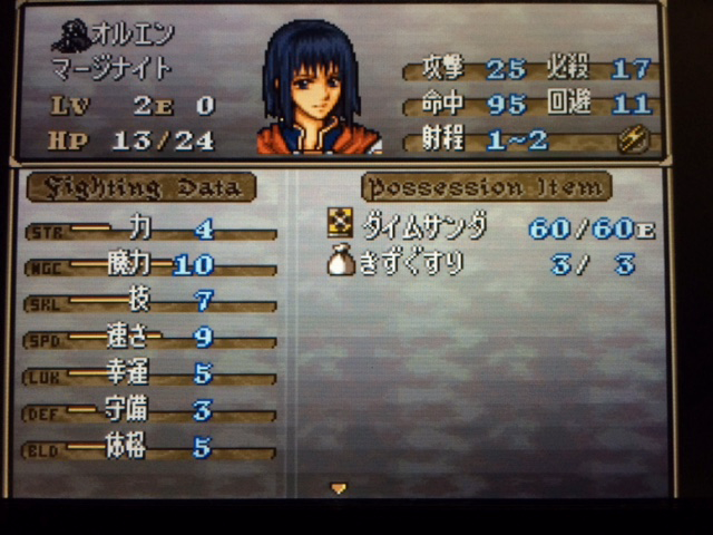 FE776_120.png