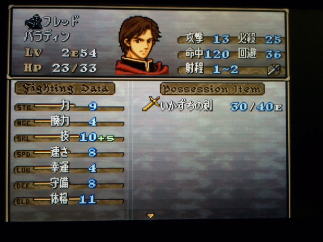 FE776_121.png
