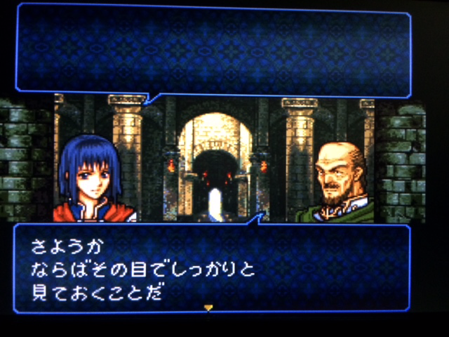 FE776_124.png
