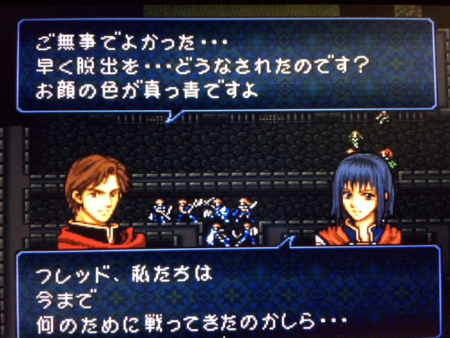 FE776_126.png