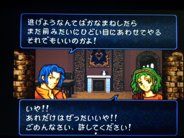 FE776_137.png