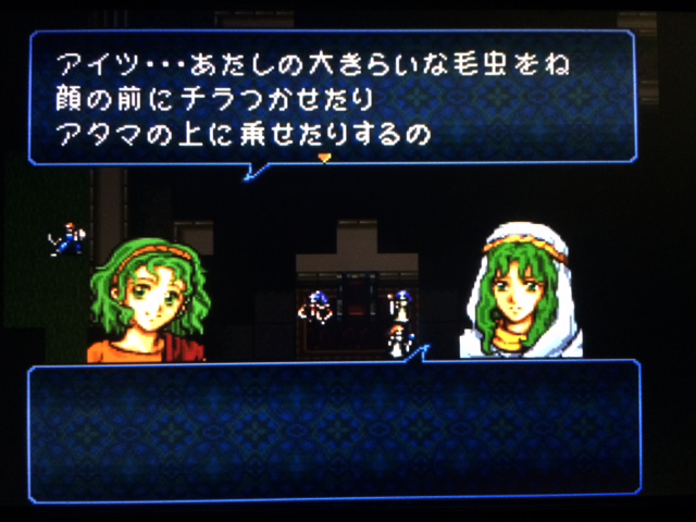 FE776_144.png