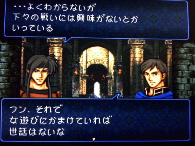 FE776_146.png