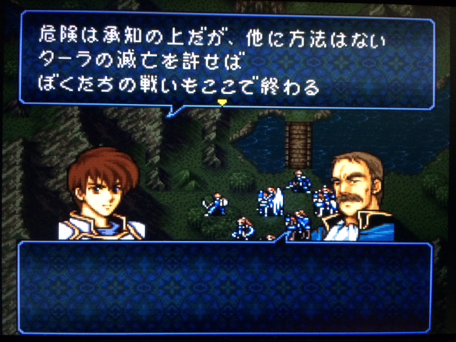 FE776_147.png