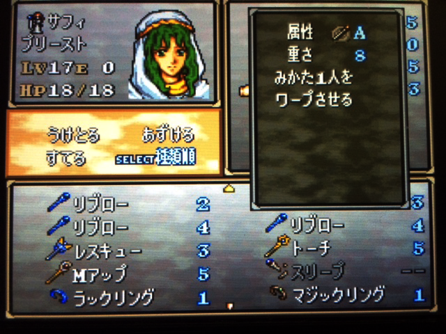 FE776_150.png