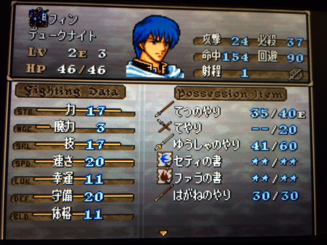 FE776_153.png