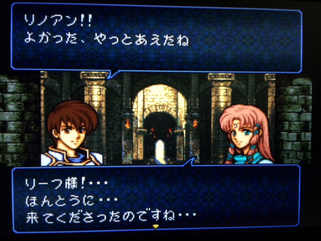 FE776_157.png