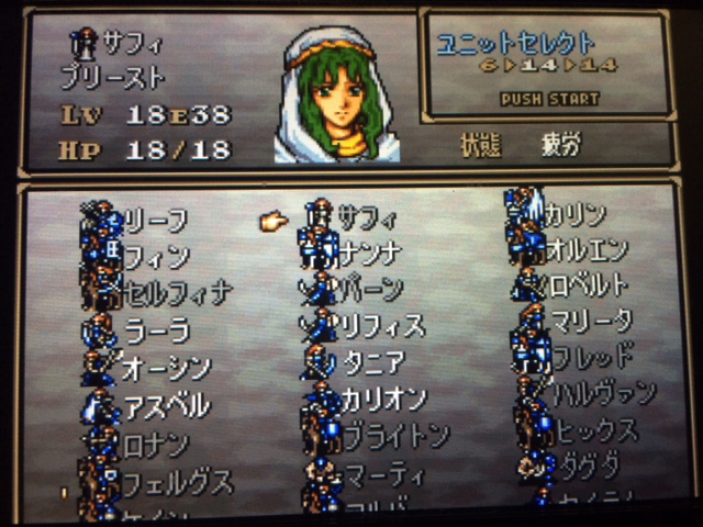 FE776_158.png