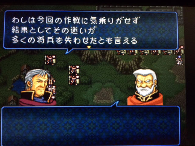 FE776_159.png