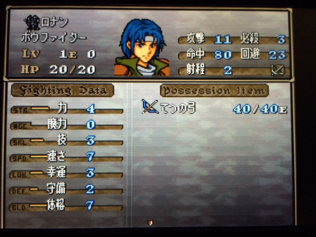 FE776_16.png