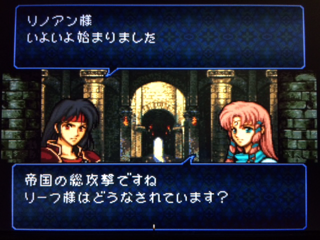 FE776_160.png