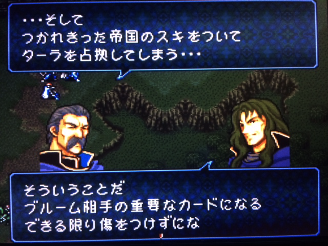 FE776_162.png