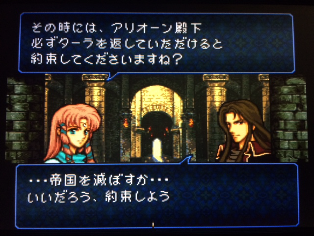 FE776_164.png