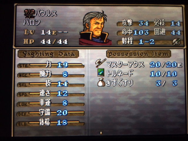 FE776_166.png