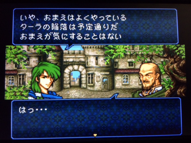 FE776_171.png