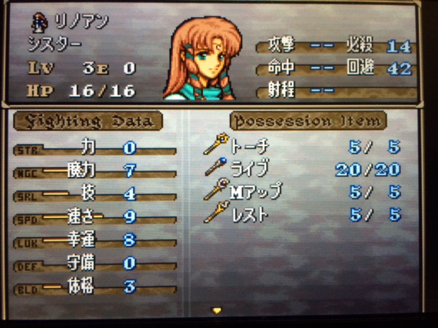 FE776_172.png