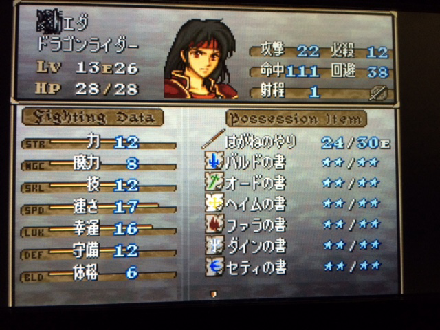FE776_173.png