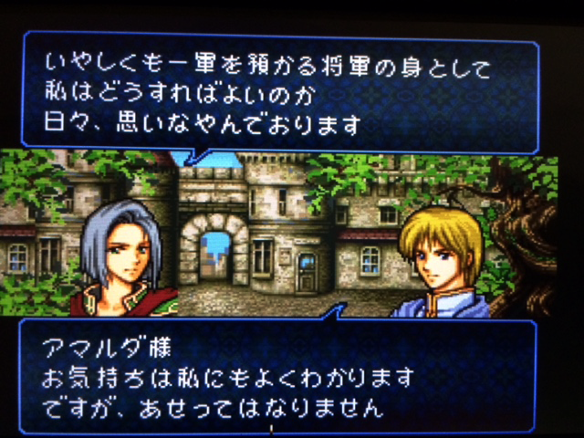 FE776_175.png