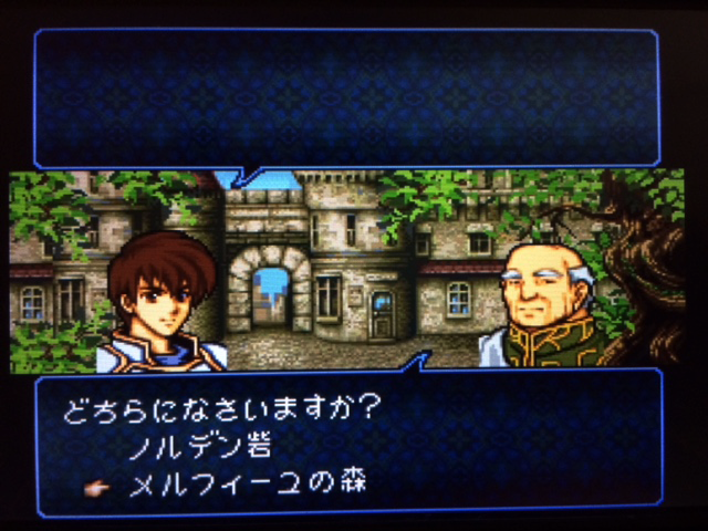 FE776_177.png