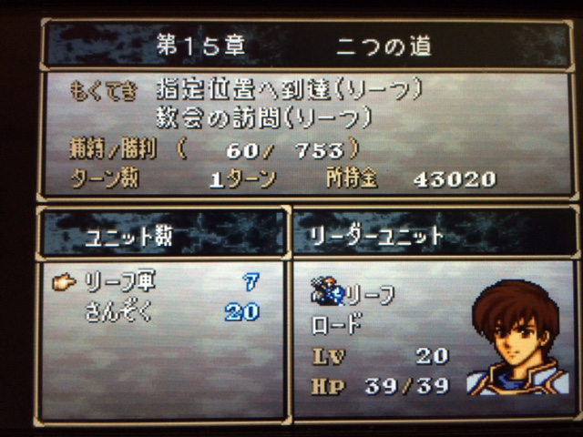 FE776_181.png