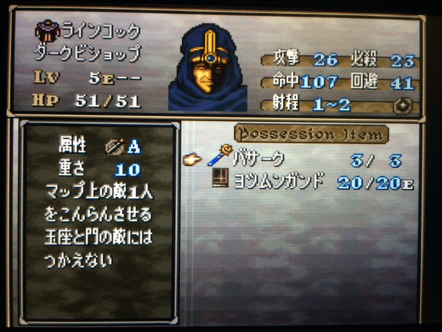 FE776_183.png
