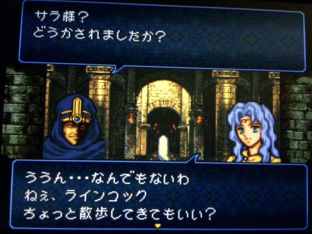 FE776_184.png