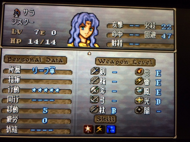 FE776_186.png