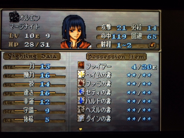 FE776_188.png