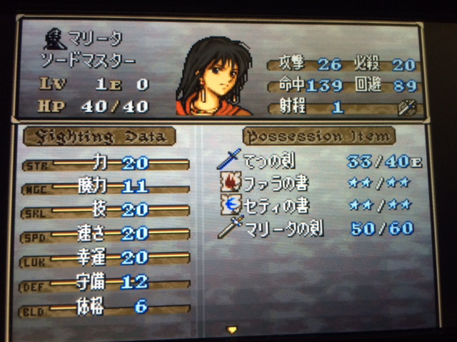 FE776_190.png