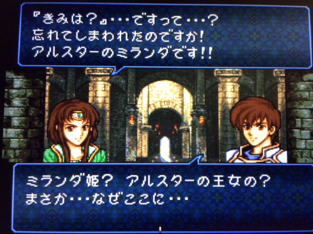 FE776_192.png
