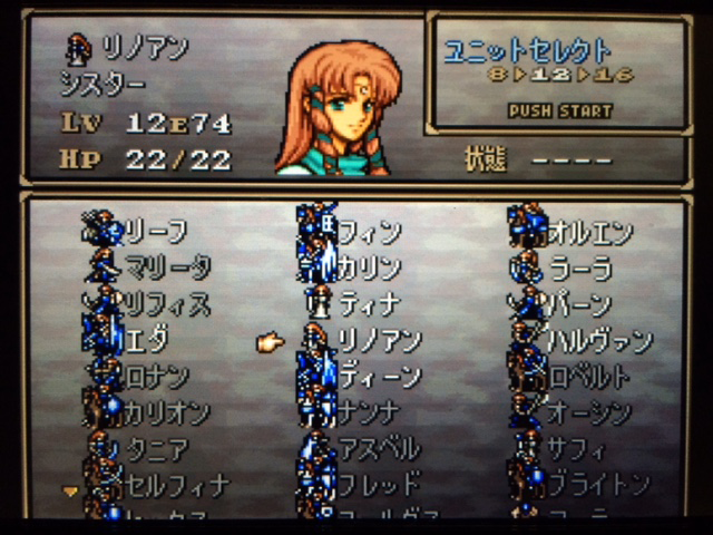 FE776_198.png