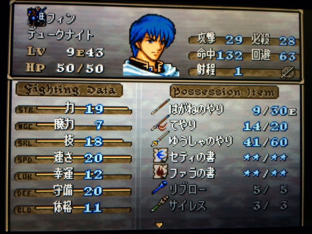 FE776_200.png