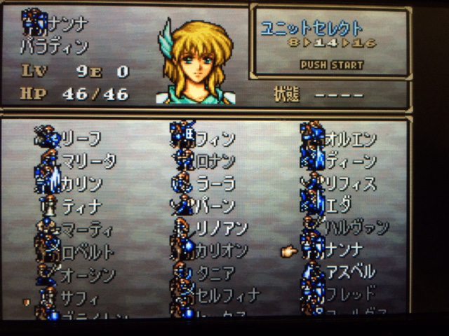 FE776_211.png
