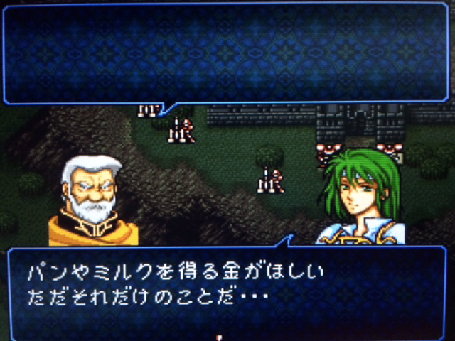 FE776_212.png