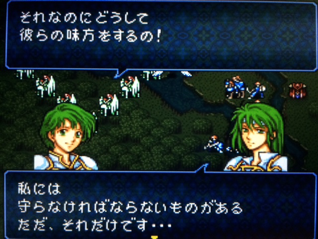 FE776_215.png