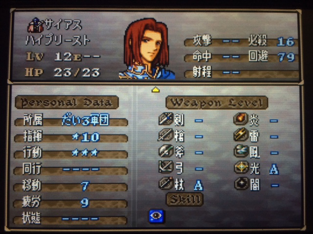 FE776_217.png