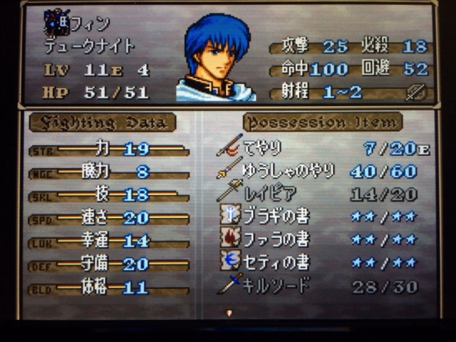 FE776_243.png