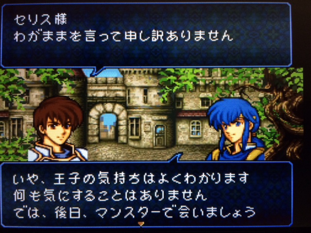 FE776_245.png
