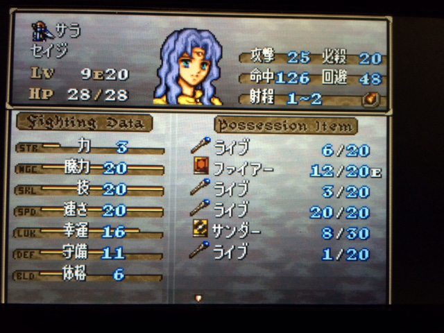 FE776_252.png