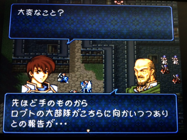 FE776_254.png