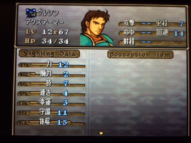 FE776_256.png